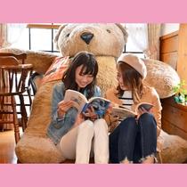 花合野の人気者のクマさんと一緒に読書タイム・.。*☆