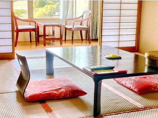 『 桜色の和室 』 スタンダードプラン  一泊2食付き