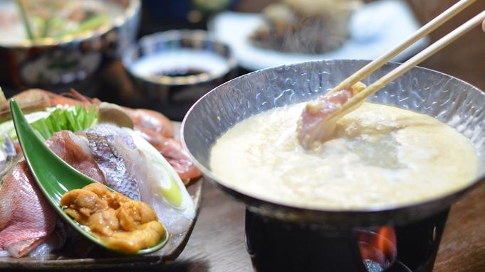 祝!150周年■うにしゃぶプラン■濃厚な旨味うに雑炊までうにを堪能♪★部屋食(15)