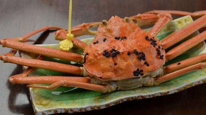 [特大]1kg前後の特ガニ(黄タグ付きゆで越前蟹)2人で一杯付!★蟹料理7品!部屋食(60)