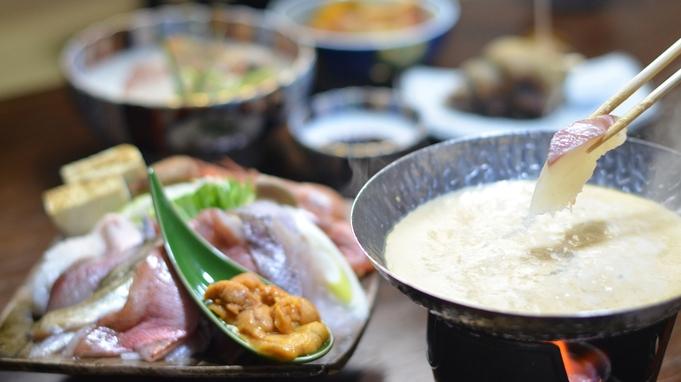 【秋冬旅セール】祝!150周年■うにしゃぶプラン■濃厚な旨味うに雑炊まで♪部屋食(15)
