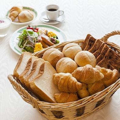 【訳あり】ベットルームでリーズナブル★お1人旅でも温泉満喫【朝食付プラン】