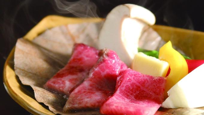 【会場食】山形名物いも煮鍋・山形の四季を気軽に楽しむ【秋の会席・彩の膳】