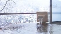 雪景色【温泉・半露天風呂付き】316 きいろい稲穂(禁煙)36平米