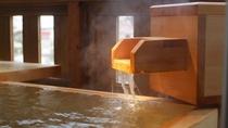客室露天風呂 一例