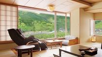 【和室+マッサージチェア付】人気の和室(禁煙)46平米