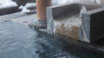 源泉かけ流し(温度調整で加温加水しております)