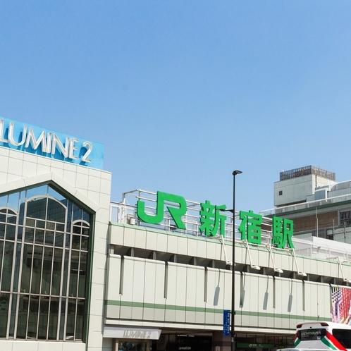◆「バスタ」のある新宿から地下鉄「大江戸線」で約35分◆乗り換えなし◆