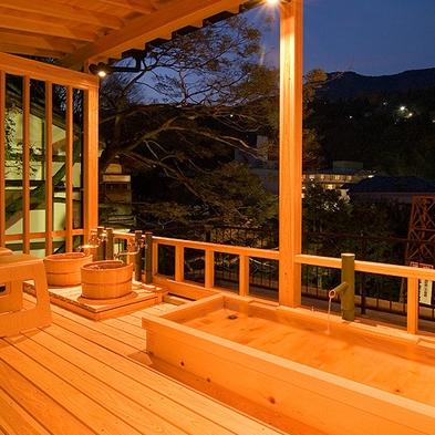 【ひとり旅&お部屋食で安心のんびり♪】上野屋極上源泉を楽しむ自由気ままなひとり旅プラン
