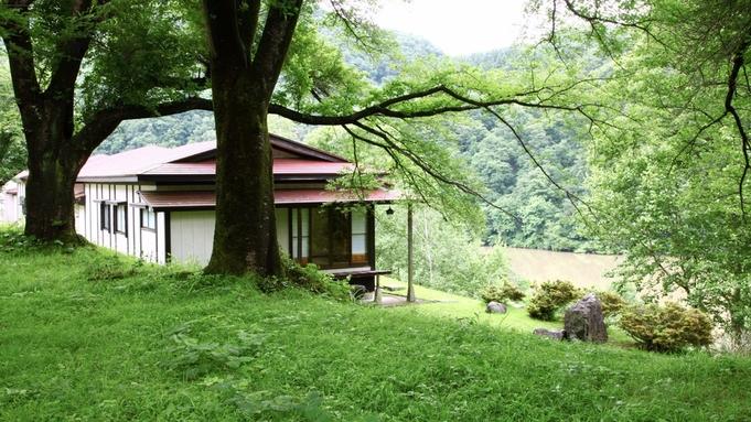 【秋冬旅セール】◆阿賀野川を望む◆癒しの離れ特別室で過ごす至極のひと時を