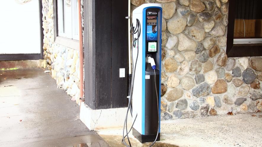 【施設】電気自動車充電器