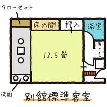 【別館】和室12.5畳/間取り図