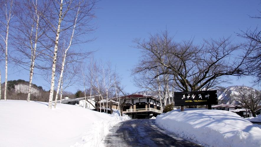 【周辺・景観】冬/ホテル敷地内