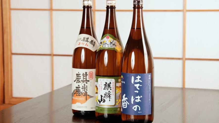 【日本酒】麒麟山酒造や下越酒造より地酒を豊富に取り揃えております。