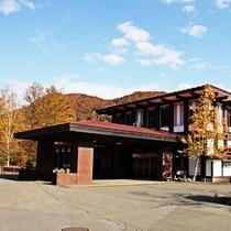 【ホテル外観】秋の紅葉