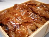 豚あみ焼き弁当
