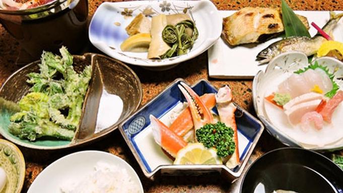 【当館一番人気☆2食付】山菜や川魚、季節の田舎料理で心づくしのおもてなし★現金特価