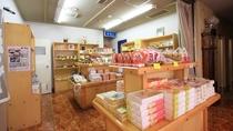 *売店/旅のお土産に。ご当地銘菓などの商品各種揃えております。