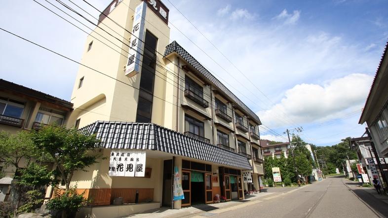 中ノ沢温泉 源泉かけ流し100%貸切風呂のある宿 花見屋旅館