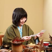 18:00〜20:00【夕食】お品書きチェック。うん。私好みでいい感じ。美味しそう!!」