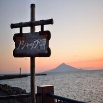 ノシャップ岬1
