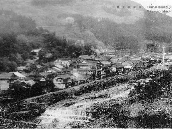 昭和初期 渋温泉街
