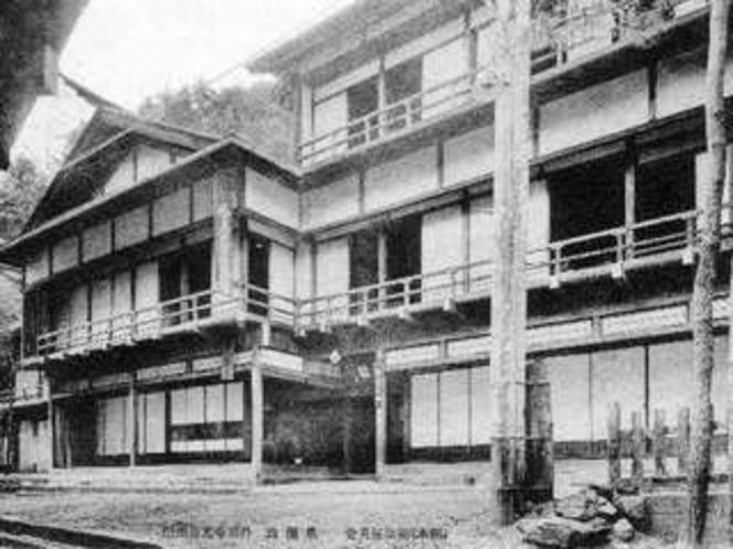 昭和初期 金具屋本館