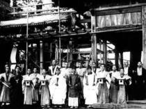 昭和8年 斉月楼建設にあたっての神事