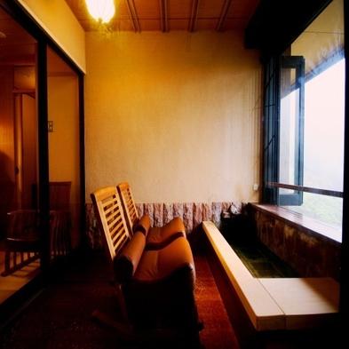 おこもり隠れ宿! 足湯ルーム付き人気の特別室プラン♪