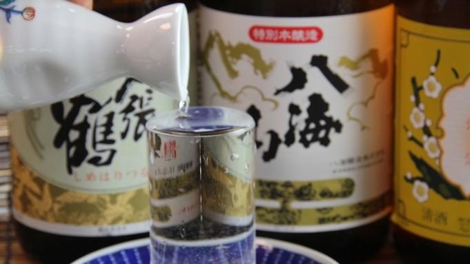 """《50歳以上限定》これぞ""""大人""""の楽しみ方!「恵の膳〜megumi〜」新潟地酒のもっきり付きプラン"""