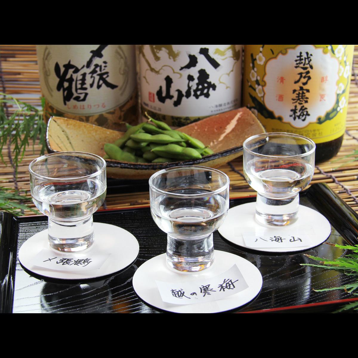 【地酒3種飲み比べ】