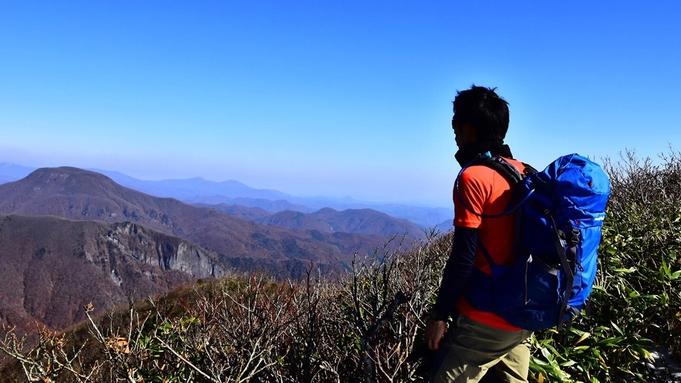 【登山にオススメ・素泊まり】お好きな山へハイキング☆初夏の森林浴から秋の紅葉時期にオススメ♪