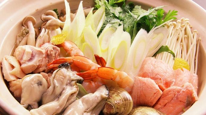 【冬の膳〜海鮮寄せ鍋〜】庭山特製海鮮寄せ鍋☆さむ〜い冬はみんなでお鍋を囲みましょ♪