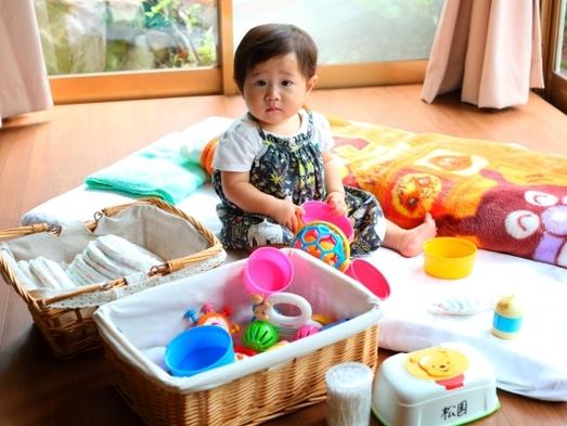 こんにちは赤ちゃんプラン♪ママもゆったり嬉しい特典付き♪●朝夕お部屋食●