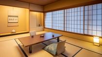【禁煙】東の荘/眺望なし和室/全室40㎡以上で広々とご利用いただけます。