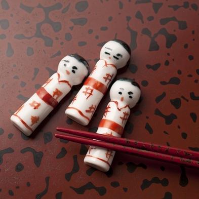 【朝食のみ】十和田石の大浴場で温泉三昧!朝は青森県産つがるロマン白飯&モーニングコーヒー付き♪