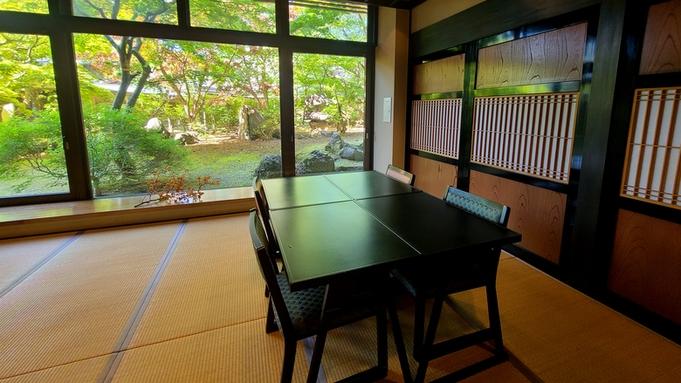 ◆特別室・はなみずき◆プライベート重視!個室「花かがり」で特別なお料理と特別な時間を…≪1組限定≫