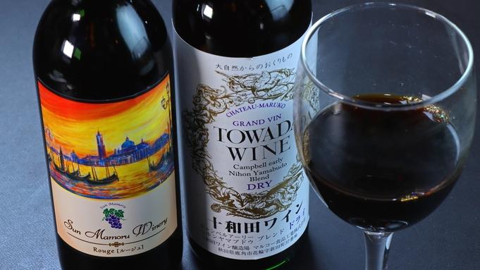 【記念日】スチューベンワインと霜降り和牛ステーキで特別な1日に。Anniversary特別5大特典付