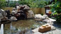 【露天風呂】藤の花房