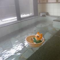 大浴場とポンタ