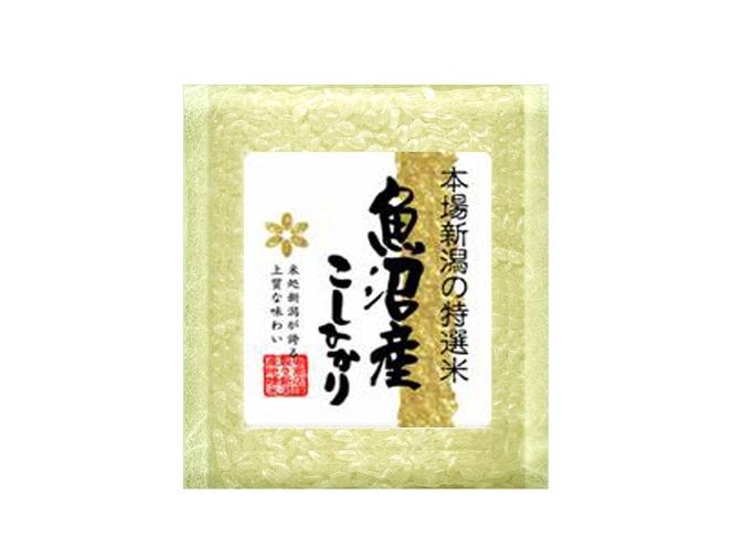●魚沼産コシヒカリ3合(真空パック)