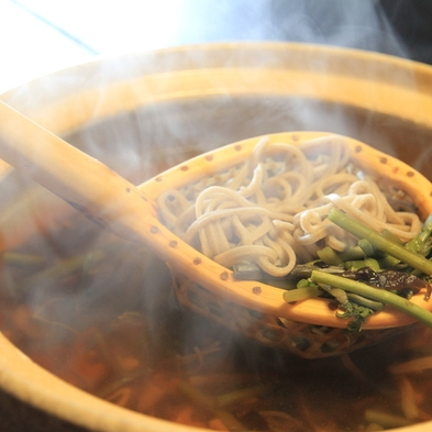 【とうじ蕎麦プラン】メインは郷土料理のとうじ蕎麦◆山菜のコクが絶妙