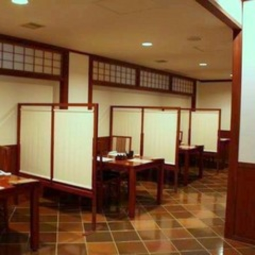 お食事処【あづみ野】レストラン(一例)