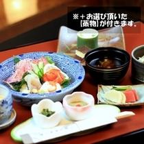 ご夕食はシンプルに。小食さん向け【定食プラン】信州お刺身コース