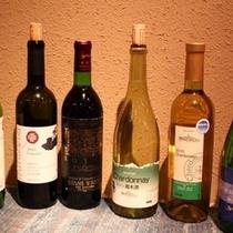 おいしい信州ワインもございます♪