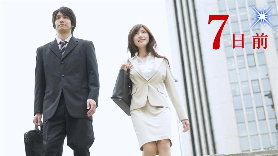 【さき楽7】7日前の予約がお得!! 素泊り