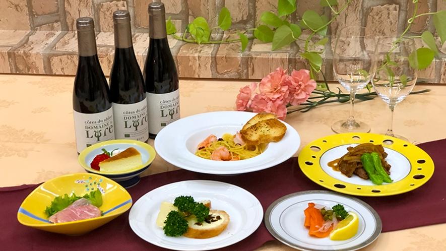 【ビオワインと美食の饗宴】