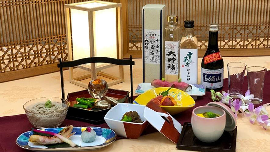 【秋田地酒と美食の饗宴】