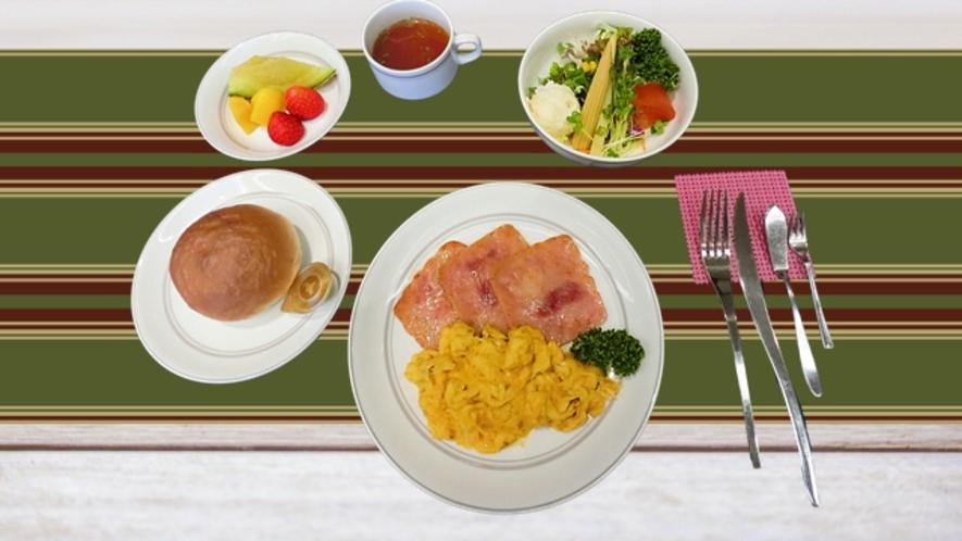 選べる4種の朝食~洋食セット 7:00~9:00