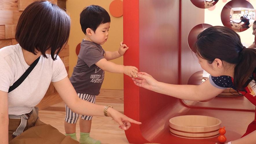 鳥海山 木のおもちゃ美術館